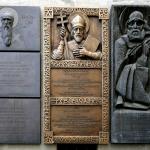 Erinnerung an Methodios